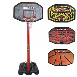 Butterfly Striker Basket Ball Stand Post
